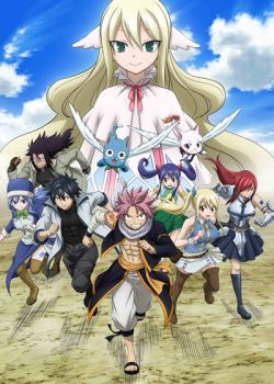 Fairy Tail: Final Series (Dub)