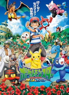 Pokemon Sun and Moon (Dub)